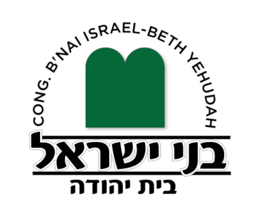 בני ישראל – בית יהודה